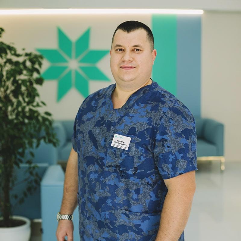 Марченко Юрій Валерійович