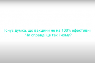 скріншот із відео з бегларяном