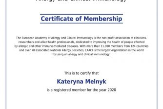 Катерина Мельник сертификат