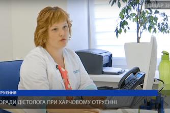 відео з кищенко