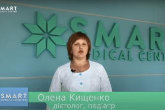 олена кищенко дієтолог педіатр