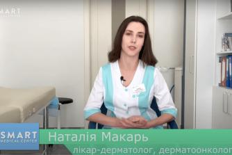 наталія макарь, лікар-дерматолог