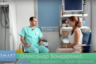 відеозапис з олександром бондаренко