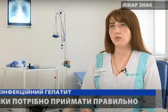 Неінфекційний гепатит: як уберегти печінку