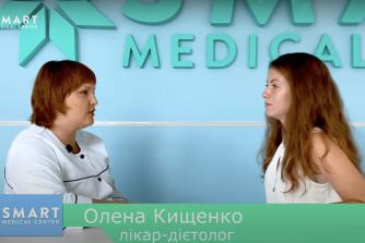олена володимирівна кищенко дієтолог