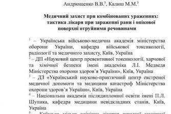 Андрющенко сертифікат