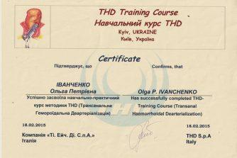 Иванченко сертификат
