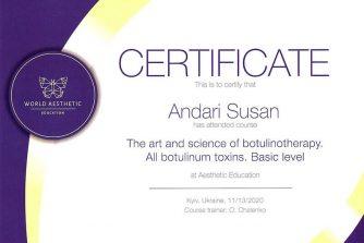 Андари Сусан сертификат